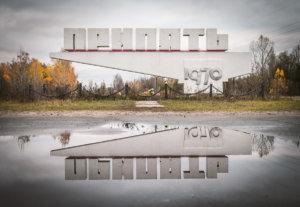 Mostra fotografica su prypiat chernobyl di tomas fabi, durante il mese della fotografia di roma 2019 alla kromart gallery